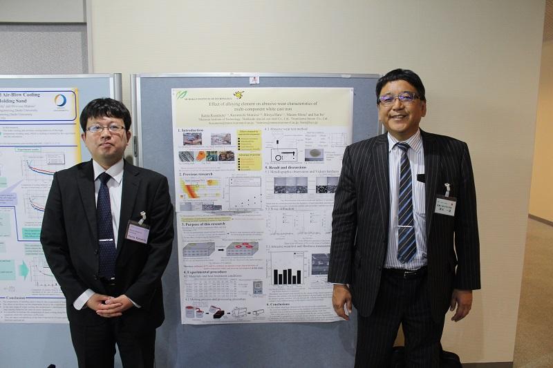 http://shimizu-kazumichi.com/%E5%85%A8%E5%9B%BD10.jpg