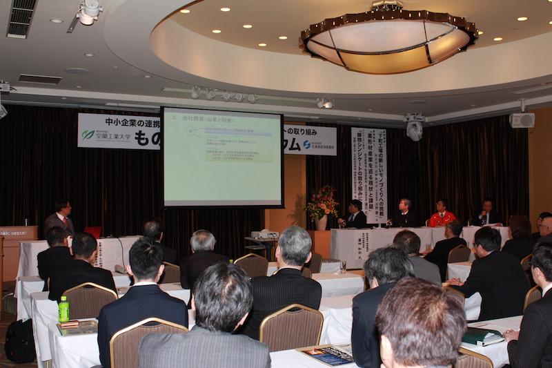 http://shimizu-kazumichi.com/20170223-08.JPG