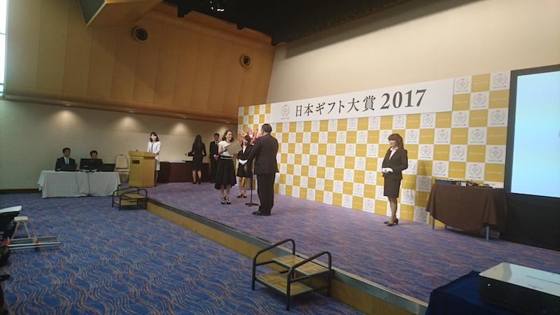 http://shimizu-kazumichi.com/20170413-01.JPG