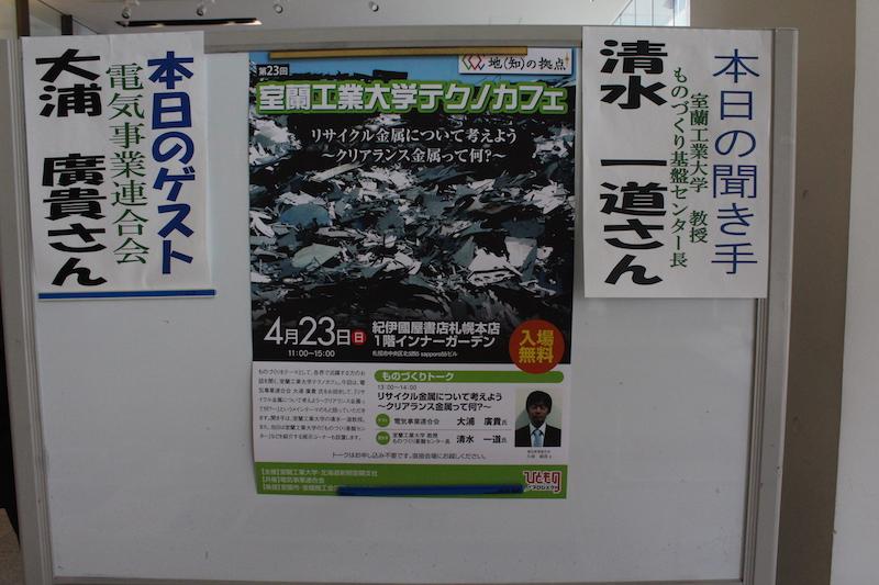http://shimizu-kazumichi.com/20170423-01.JPG