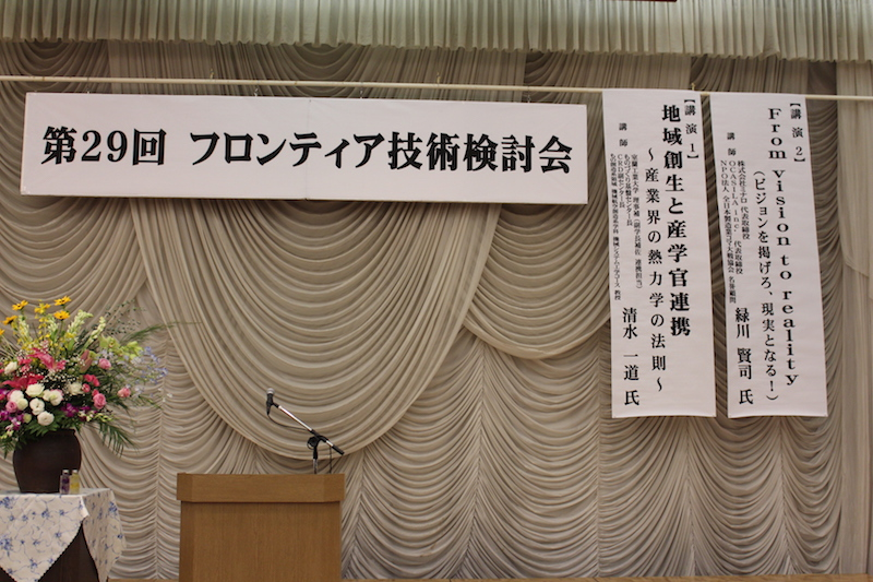 http://shimizu-kazumichi.com/20171027-01.JPG