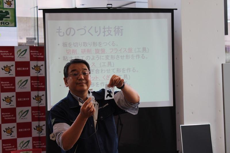 http://shimizu-kazumichi.com/IMG_3881.jpg